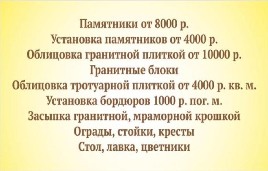 imgonline-com-ua-Resize-F0Epi6r94MAov