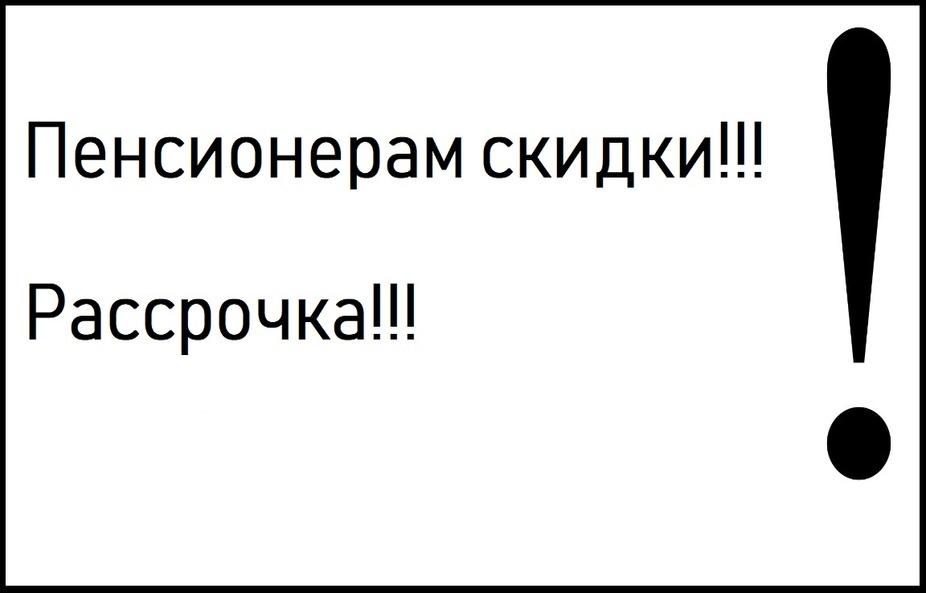 imgonline-com-ua-Resize-jGh8nZvemXfh